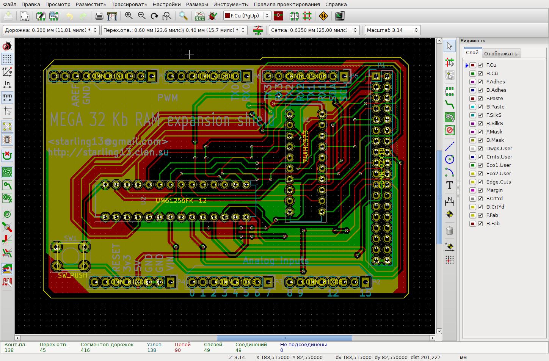 Arduino MEGA 2560 32Kb RAM shield | Hackaday io