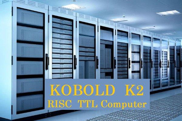 Kobold K2 - RISC TTL Computer