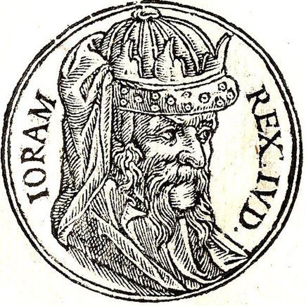 joram